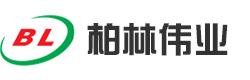 柏林伟业(北京)轴承有限责任公司